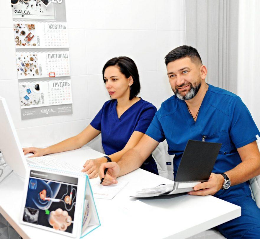 Infertility treatment Clinic Alternatyva