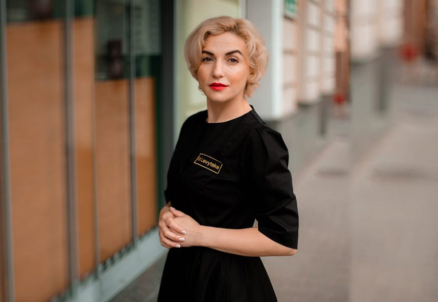 Левицька Ірина Мирославівна